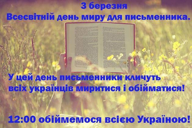 14506_713371682028300_411884693_n