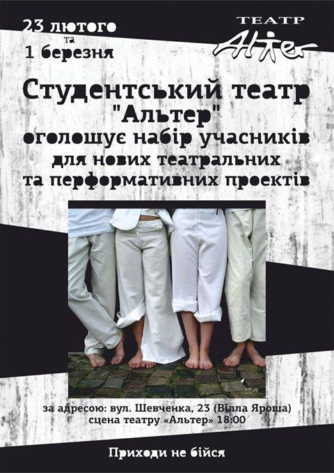 16665165_1562301283783210_1335827747695445759_o