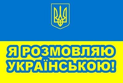 укр.мова5