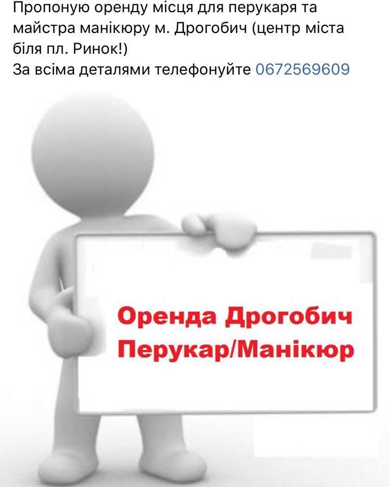 17410358_1267778143259928_1347729056_n