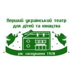 logo_tyug_teatr_dya_ditei