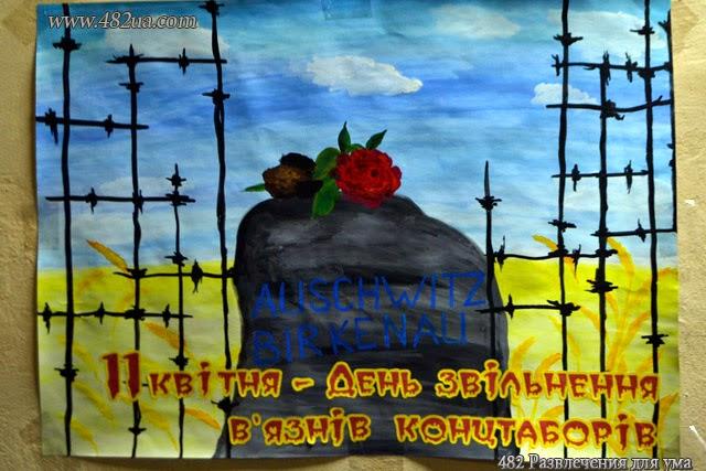 37_AntiFashizm