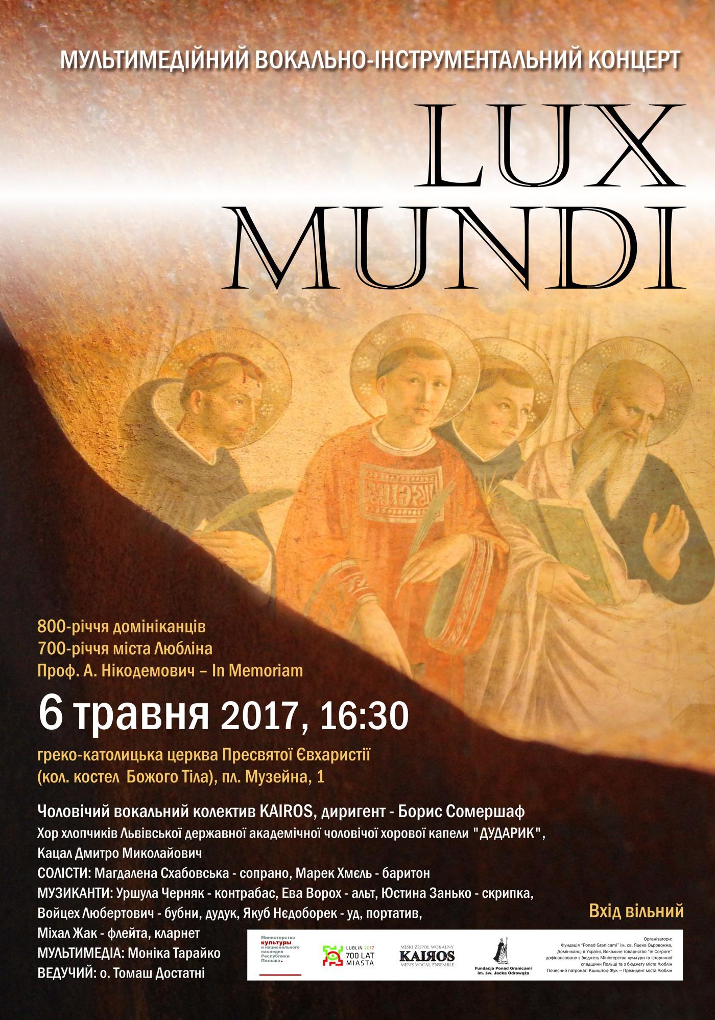 LUX Mundi - Lviv_mini