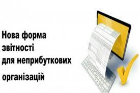 завантаження (1)
