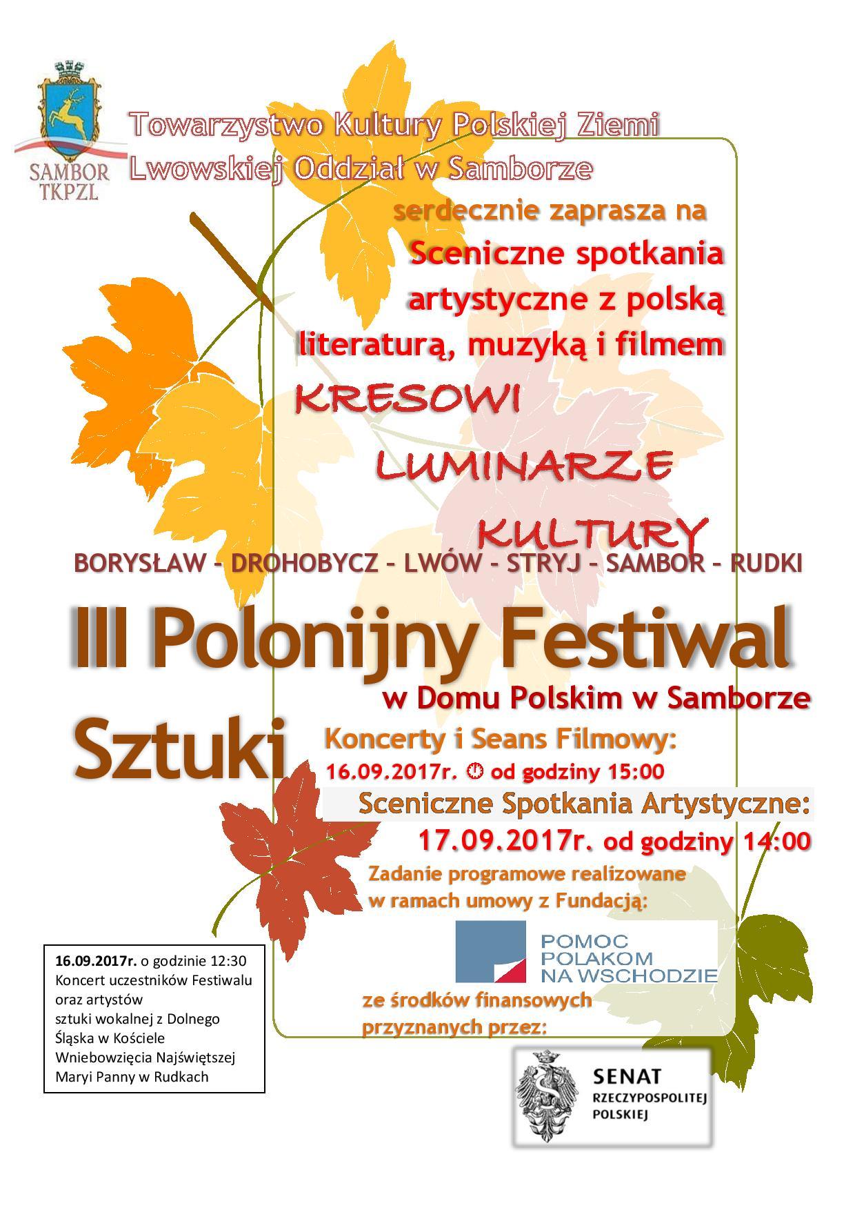 Plakat_III_Polonijny_Festiwal_Sztuki-page-001