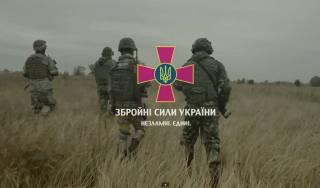 Військо