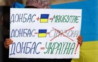 16_main_ukr