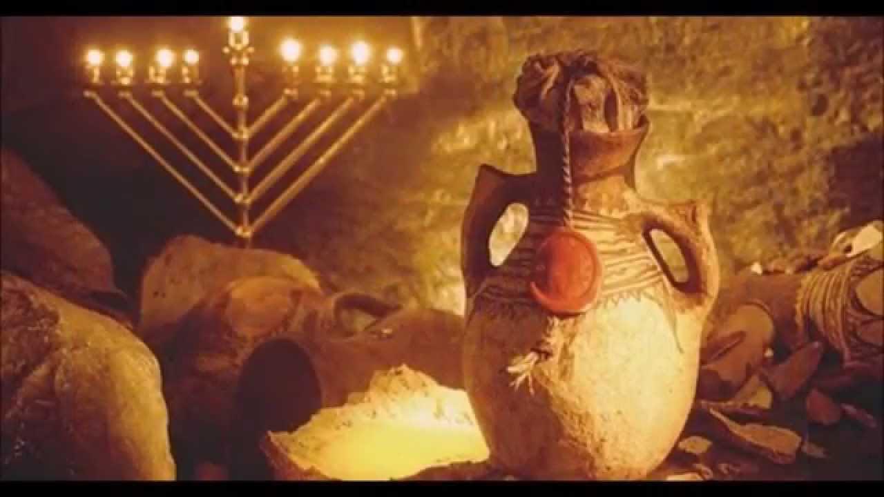 hanukkah-vessel