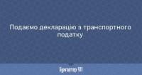 news-481368