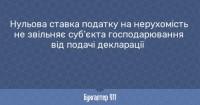 news-1036293