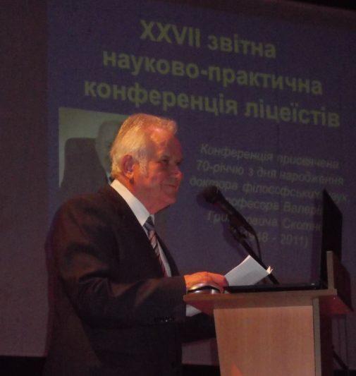 5-dopovid-pershogo-dyrektora-liceyu-yuriya-kyshakevycha-505x533