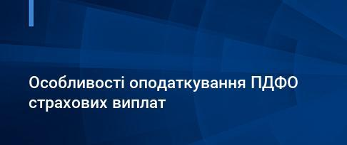 news-1036154