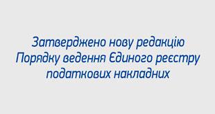 nova-redakciya310x165