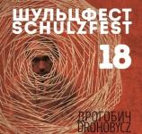 FestiwalBS_znak_graficzny_2018