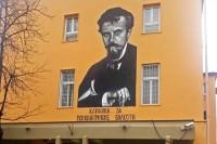 Mural-Laza-Lazarevic-klinika-2