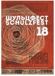 Plakat_FestiwalBS_2018 (1)