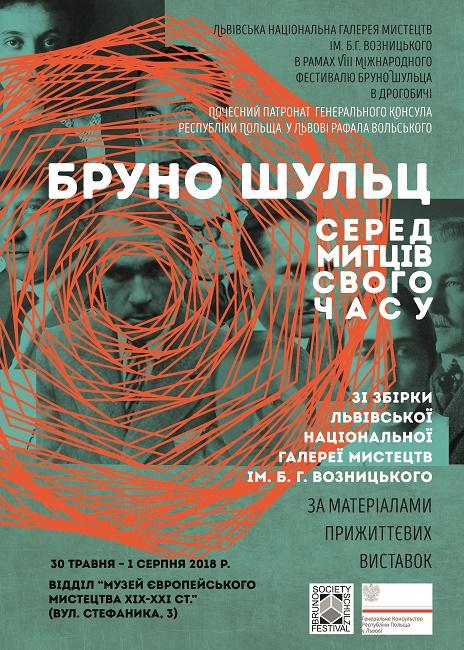Plakat_Wystawa_Lwów
