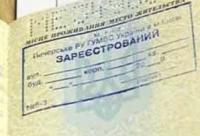 Snimok-jekrana-2018-08-07-v-19.18.54