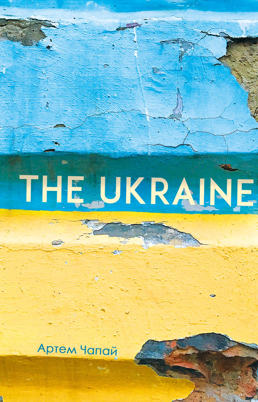 THE_UKRAINE_2