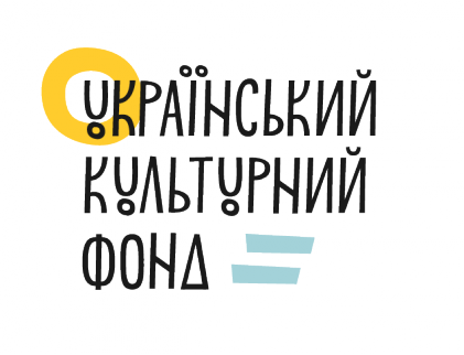 ucf_logo_transparent_ua_full_color